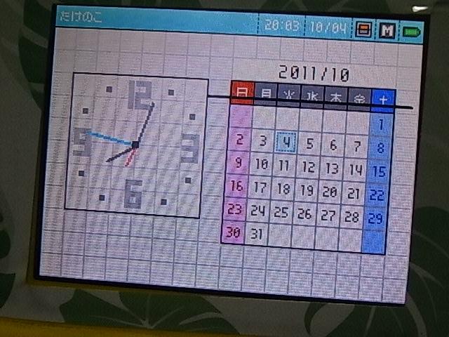 f:id:nnk775:20111004201037j:image:w160
