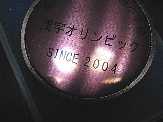 f:id:nnk775:20111220200614j:image:w160