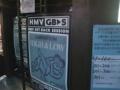 [カーネーション]2012/06/01カーネーション「天国と地獄」LIVE@渋谷WWW