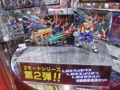 20120616115449