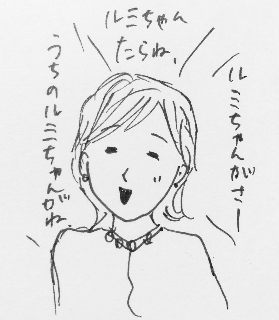 f:id:nnnaaa00:20160617204745j:plain