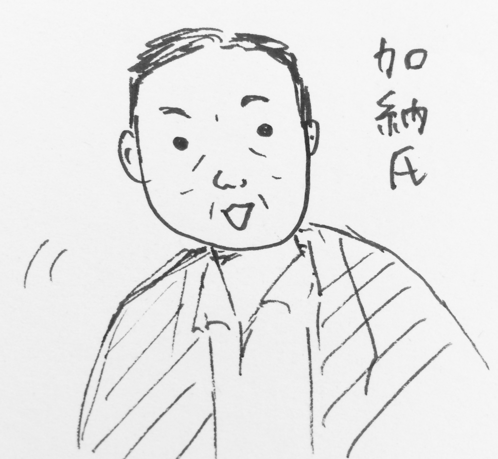 f:id:nnnaaa00:20161127125314j:plain