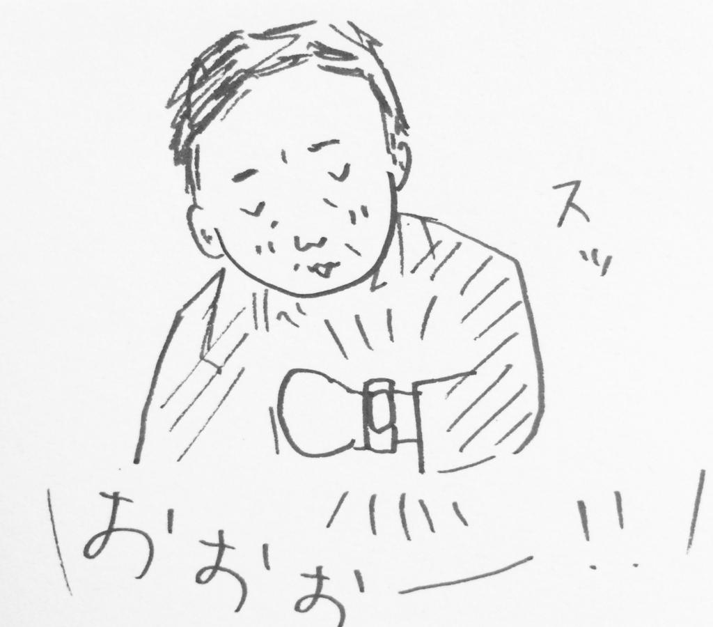 f:id:nnnaaa00:20161127125710j:plain
