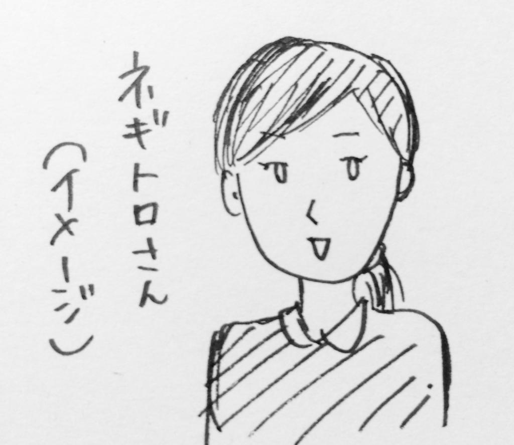 f:id:nnnaaa00:20161217173014j:plain