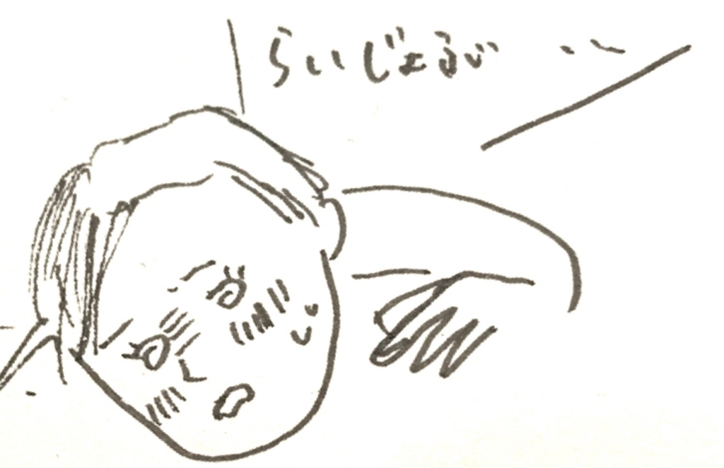 f:id:nnnaaa00:20170122222621j:plain