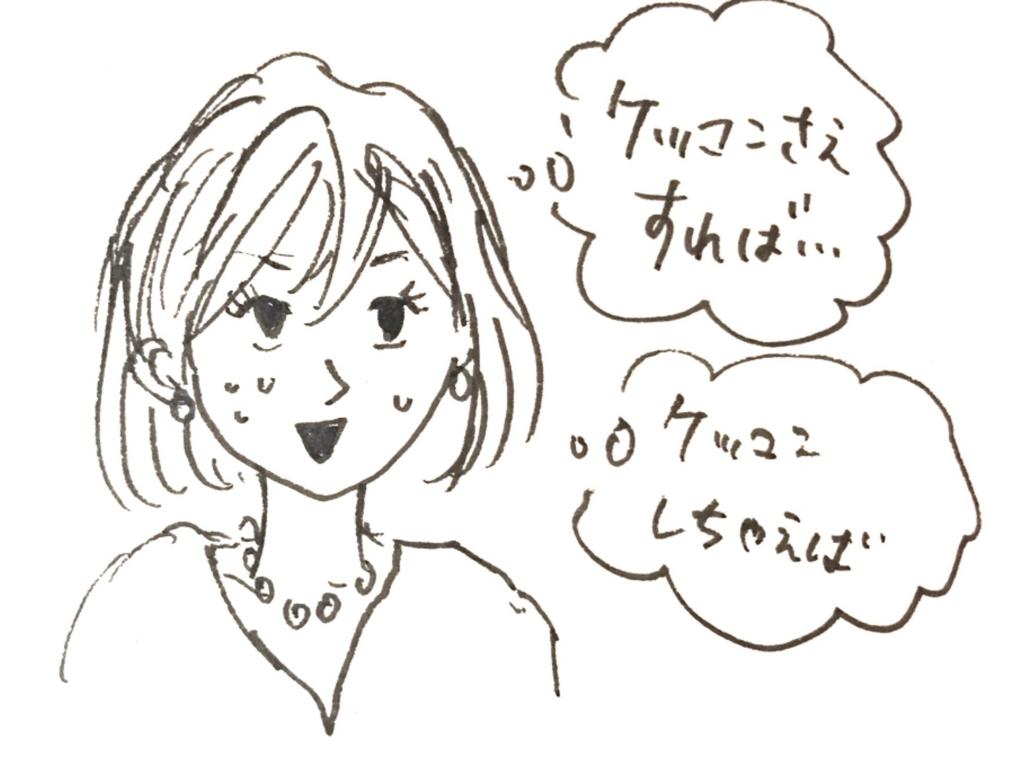 f:id:nnnaaa00:20170126215645j:plain