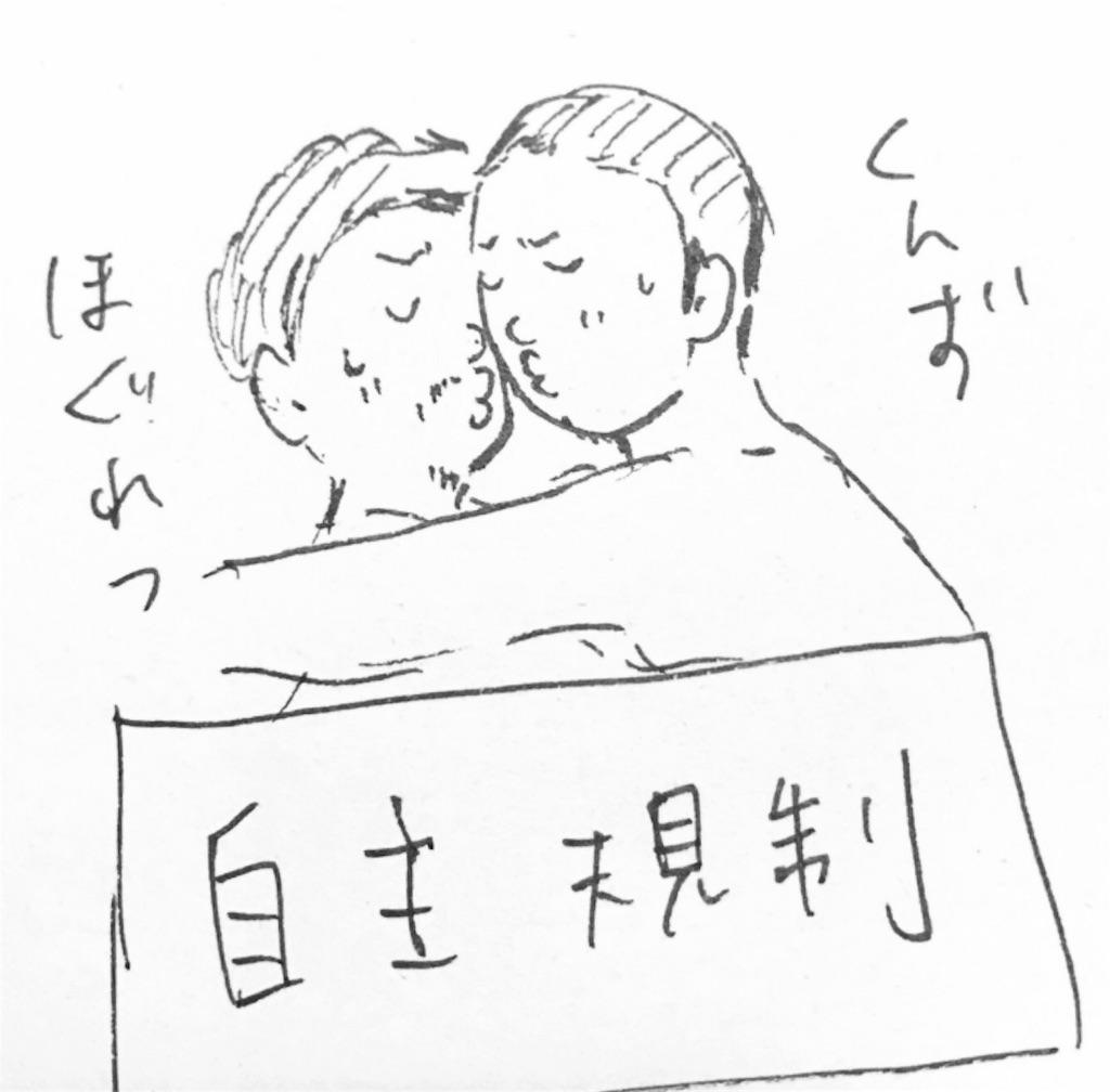 f:id:nnnaaa00:20170209004758j:image