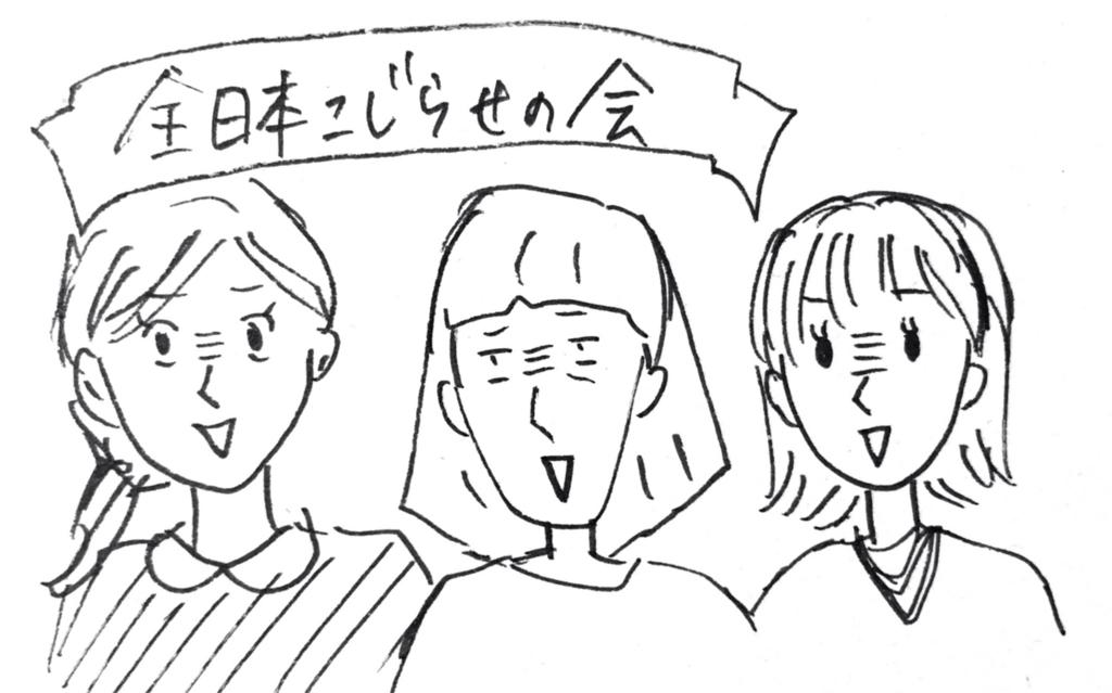 f:id:nnnaaa00:20170401002207j:plain