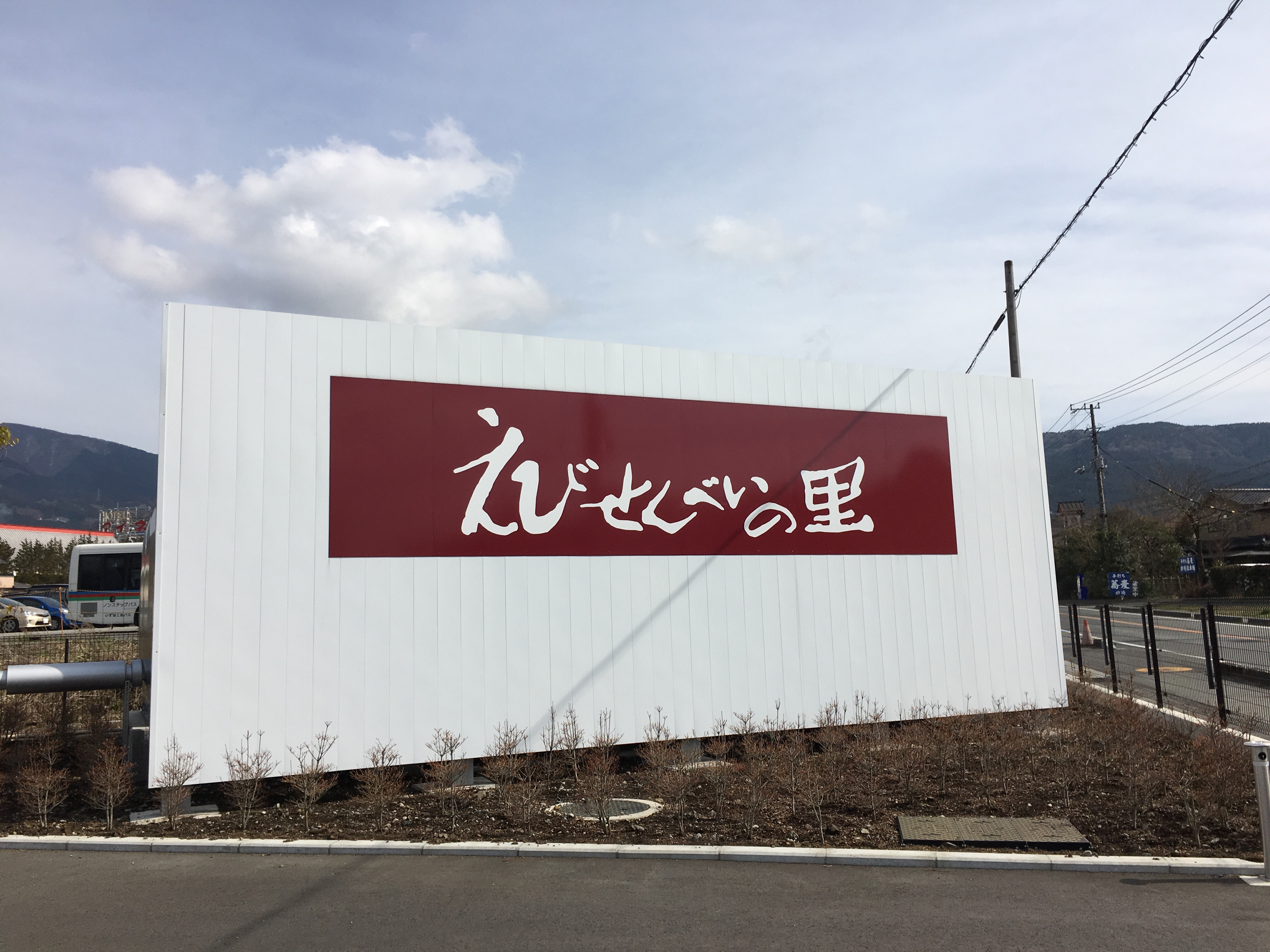 f:id:nnnaoki84:20160316170432j:image