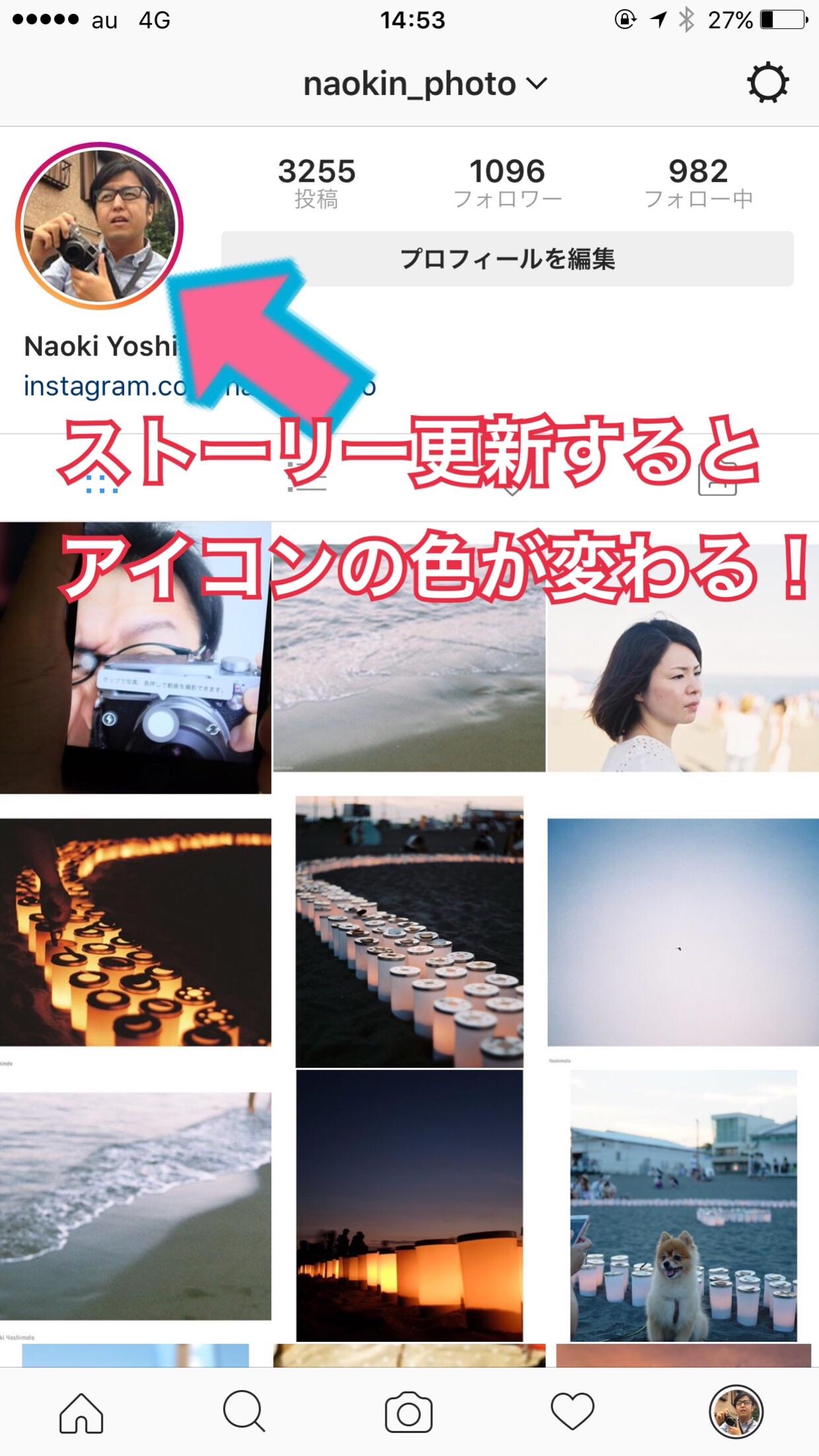 f:id:nnnaoki84:20160803145539j:image