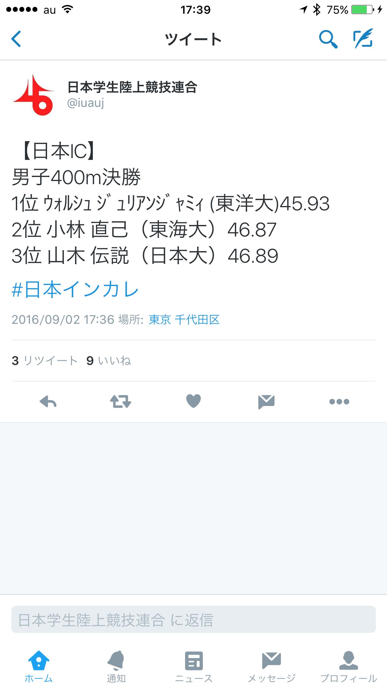 f:id:nnnaoki84:20160902174619p:image