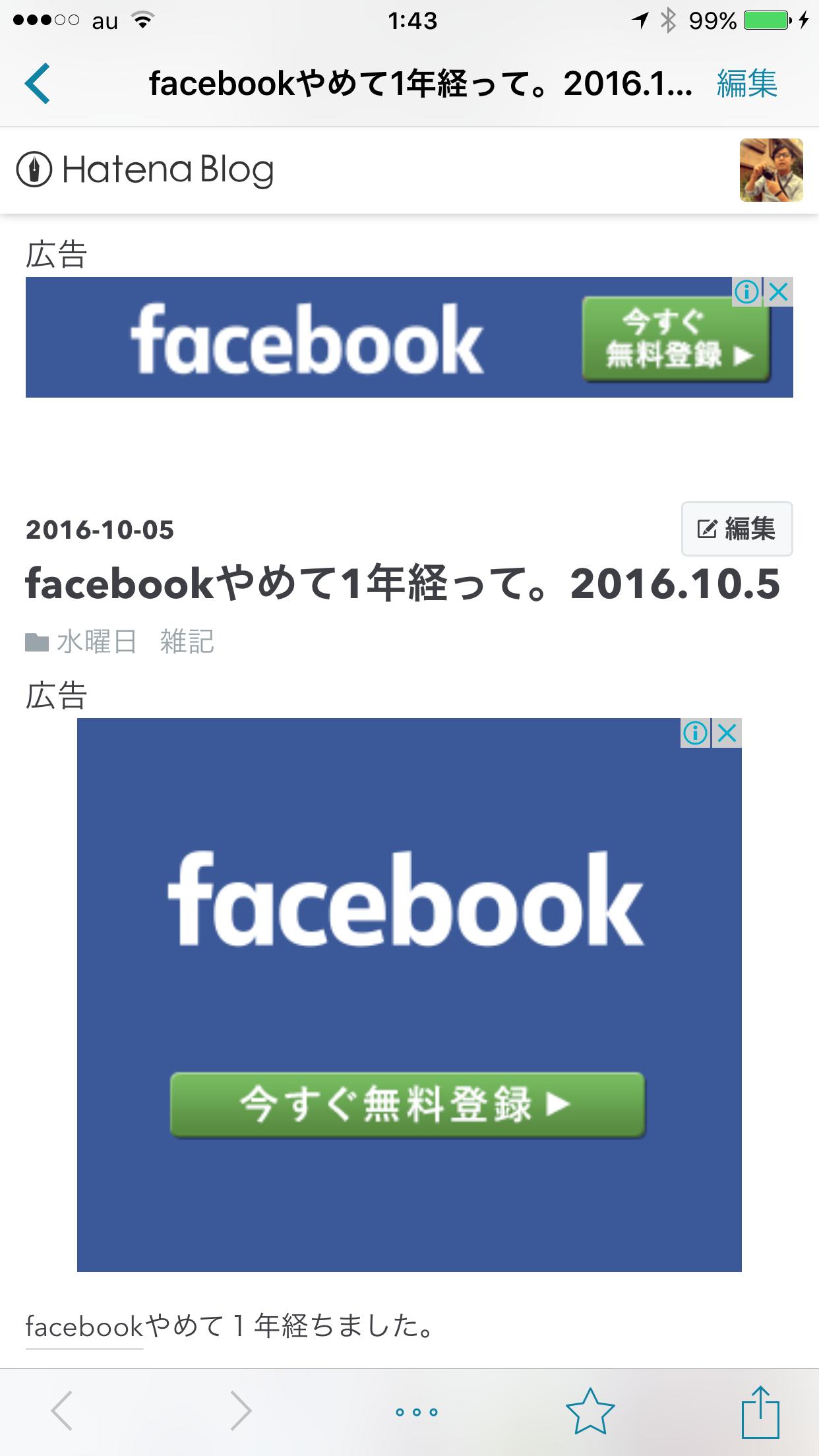 f:id:nnnaoki84:20161006014348p:image
