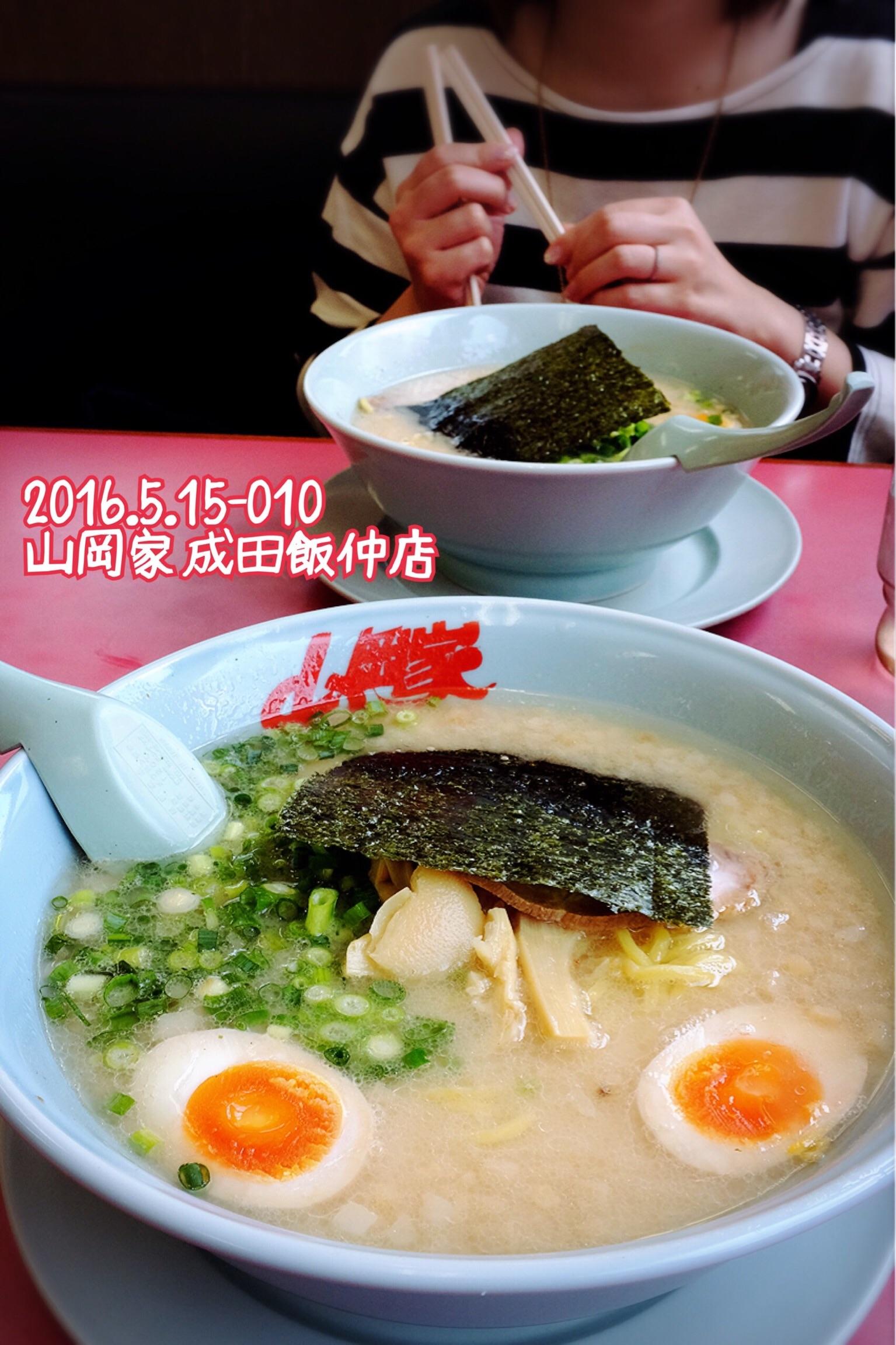f:id:nnnaoki84:20161013224707j:image