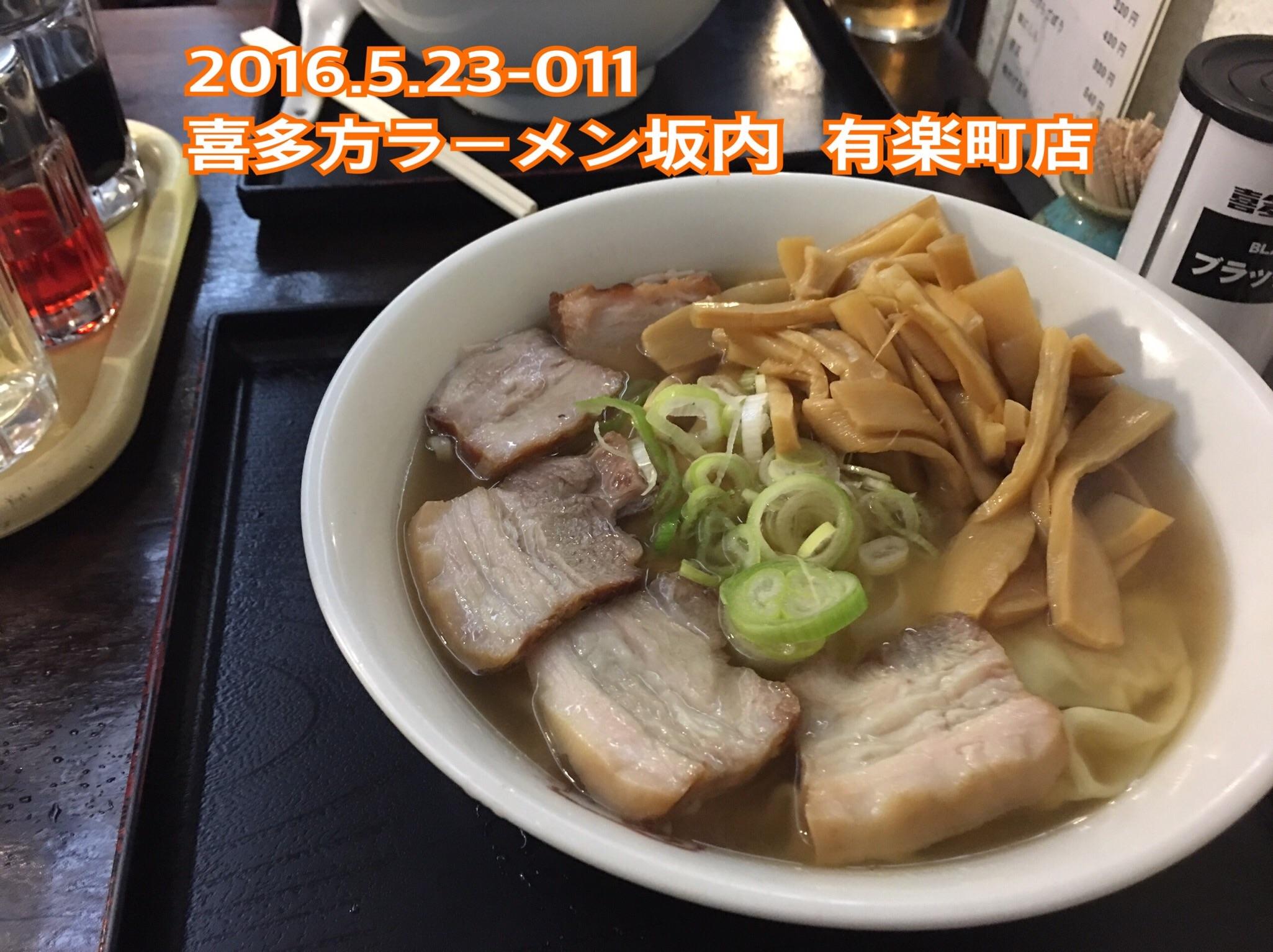 f:id:nnnaoki84:20161013225217j:image