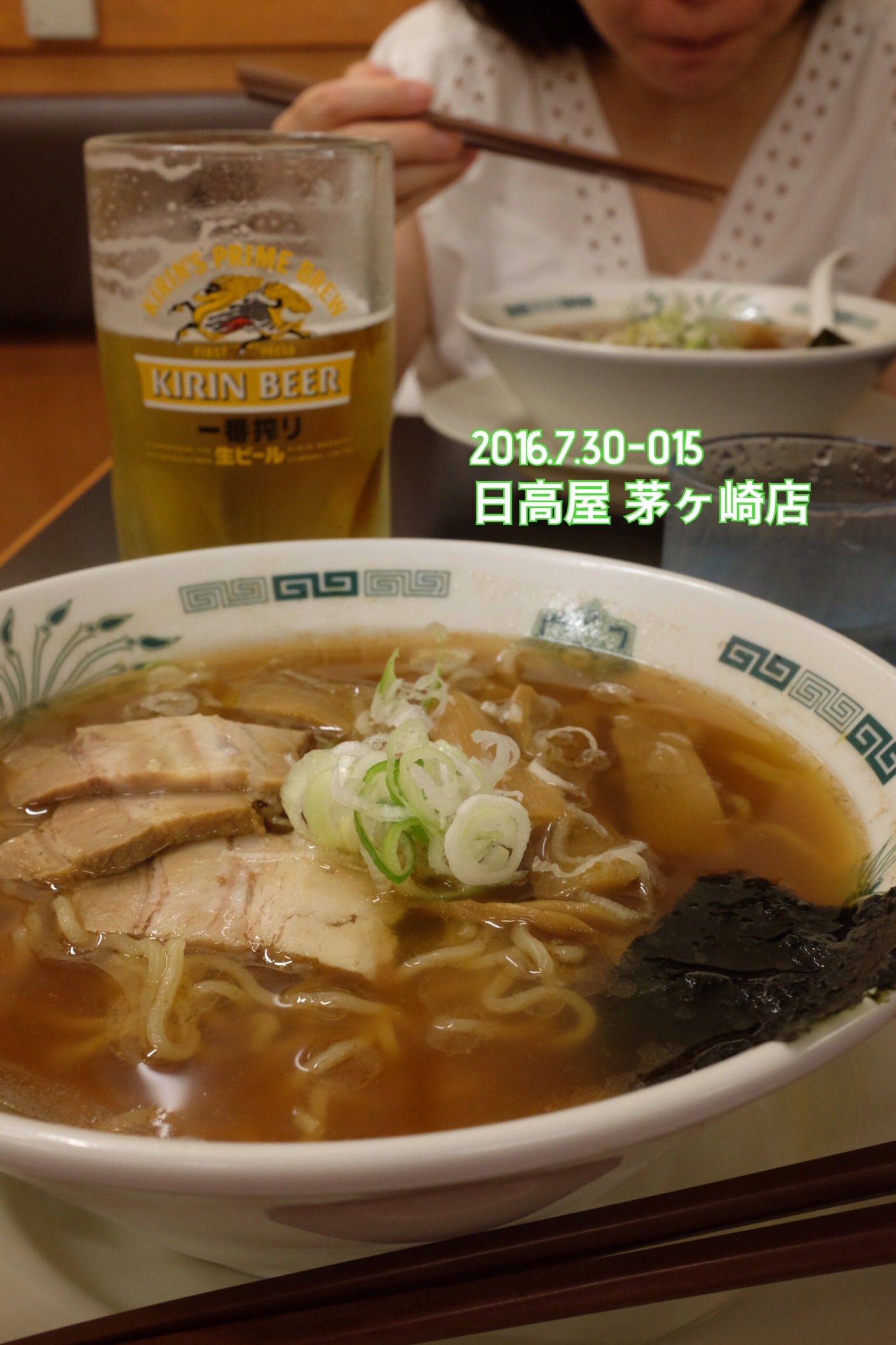 f:id:nnnaoki84:20161013225714j:image