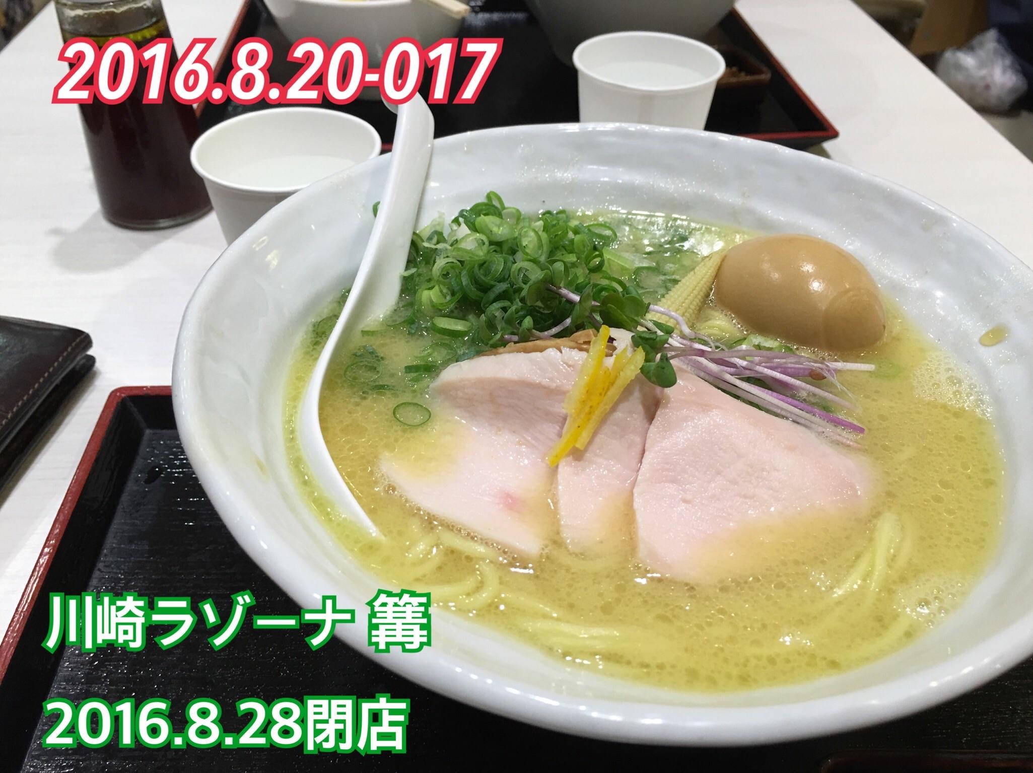 f:id:nnnaoki84:20161013225833j:image