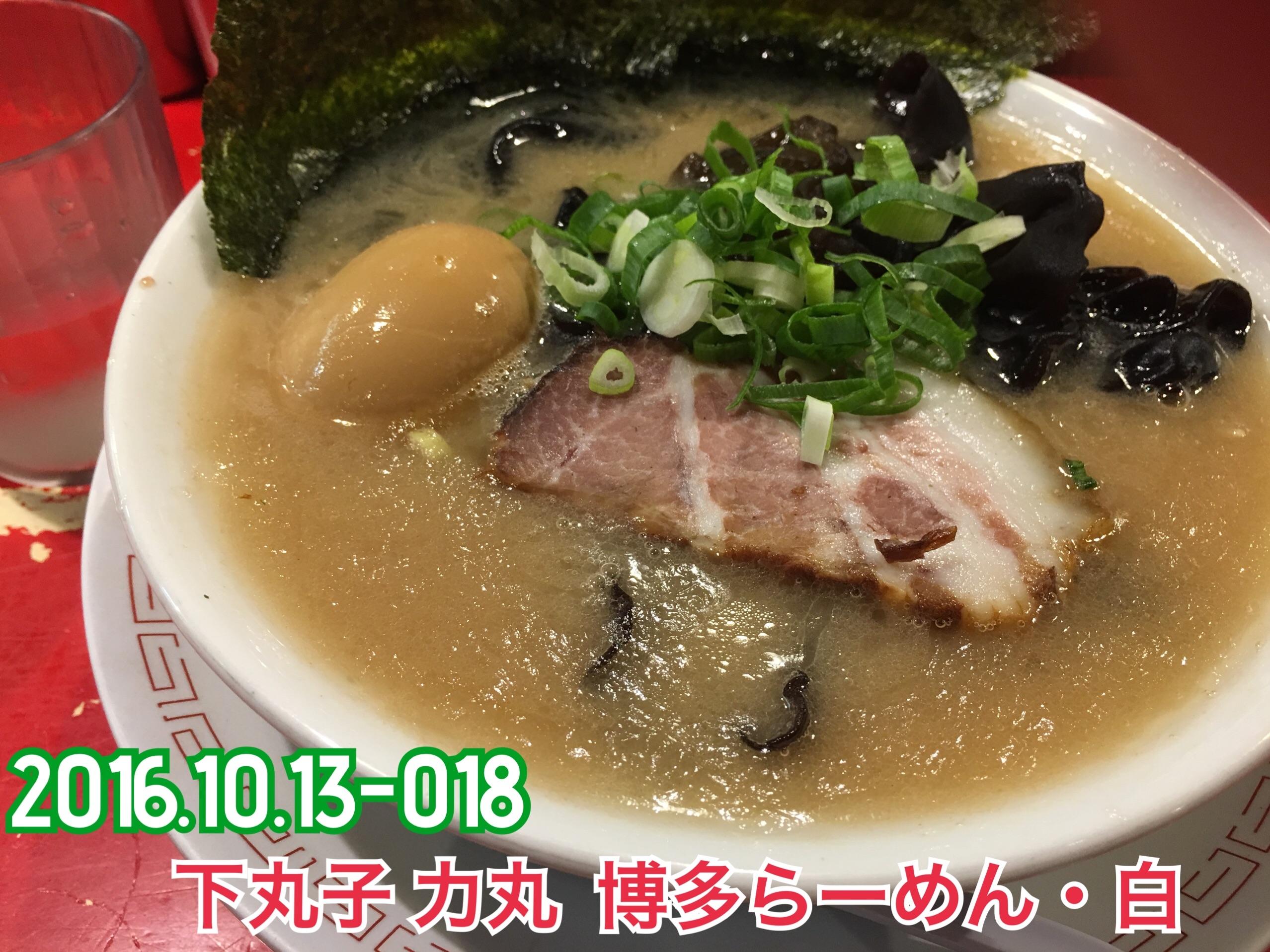 f:id:nnnaoki84:20161013225946j:image
