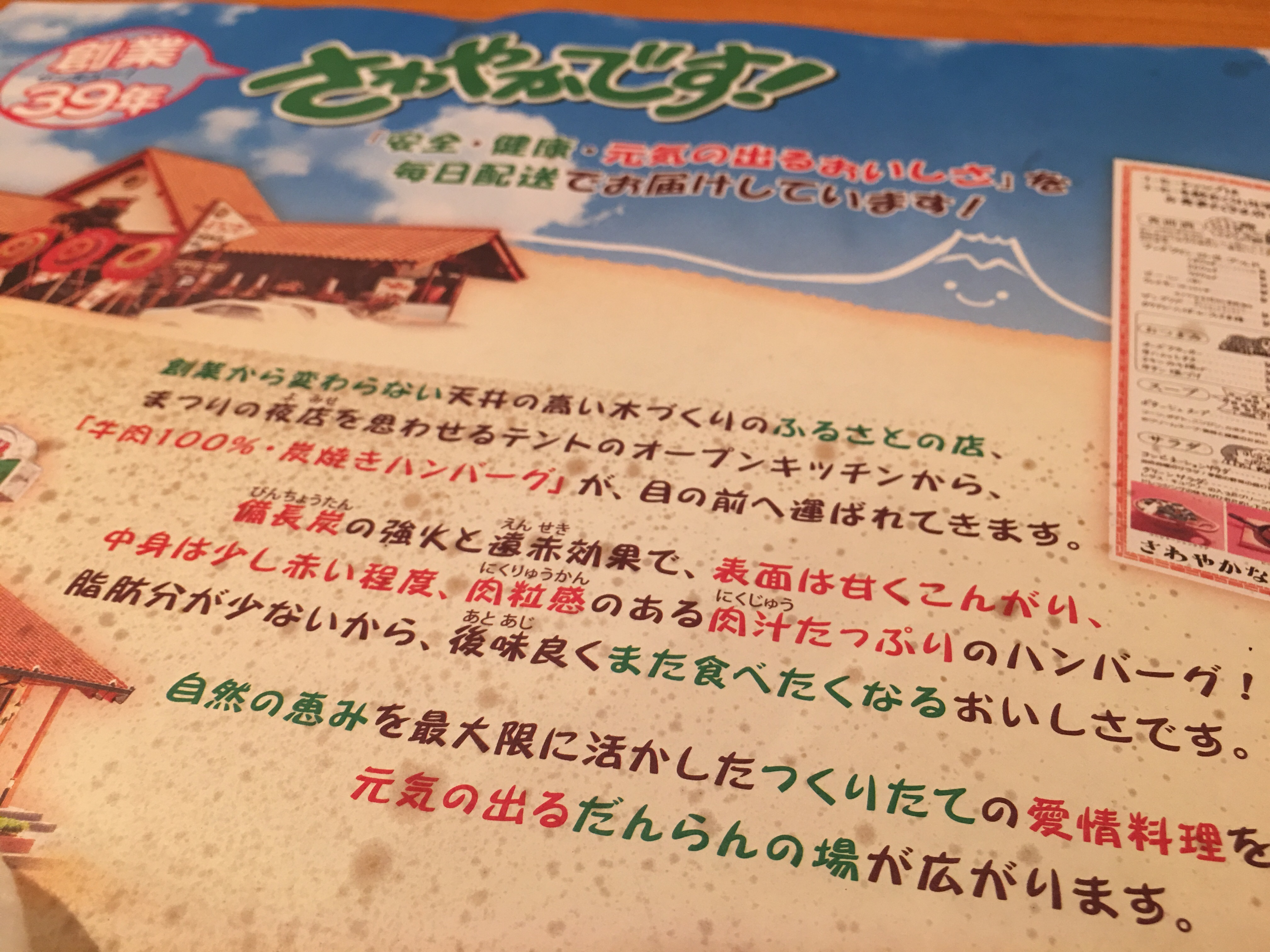 f:id:nnnaoki84:20161106091718j:image