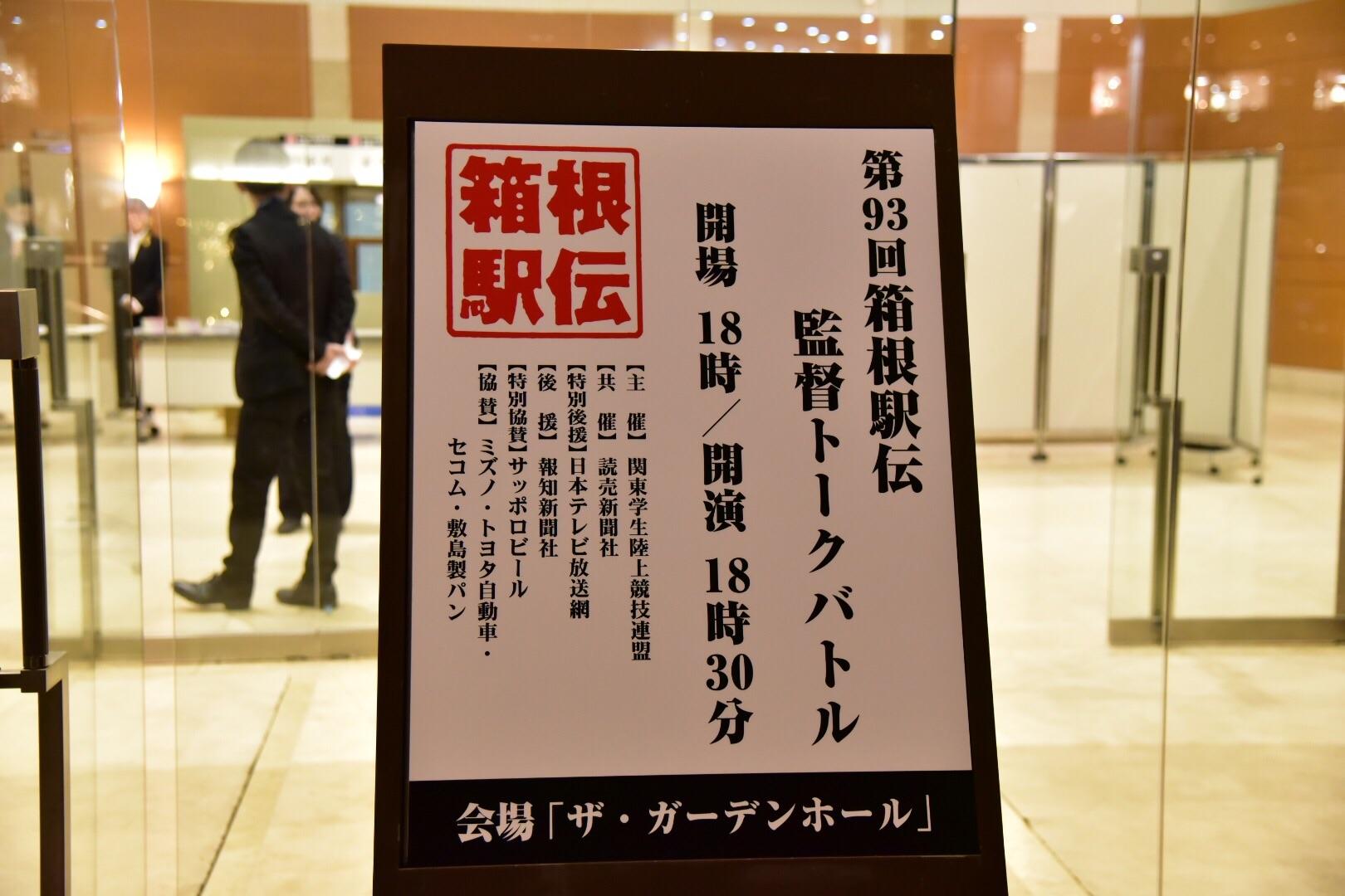 f:id:nnnaoki84:20161211085601j:image