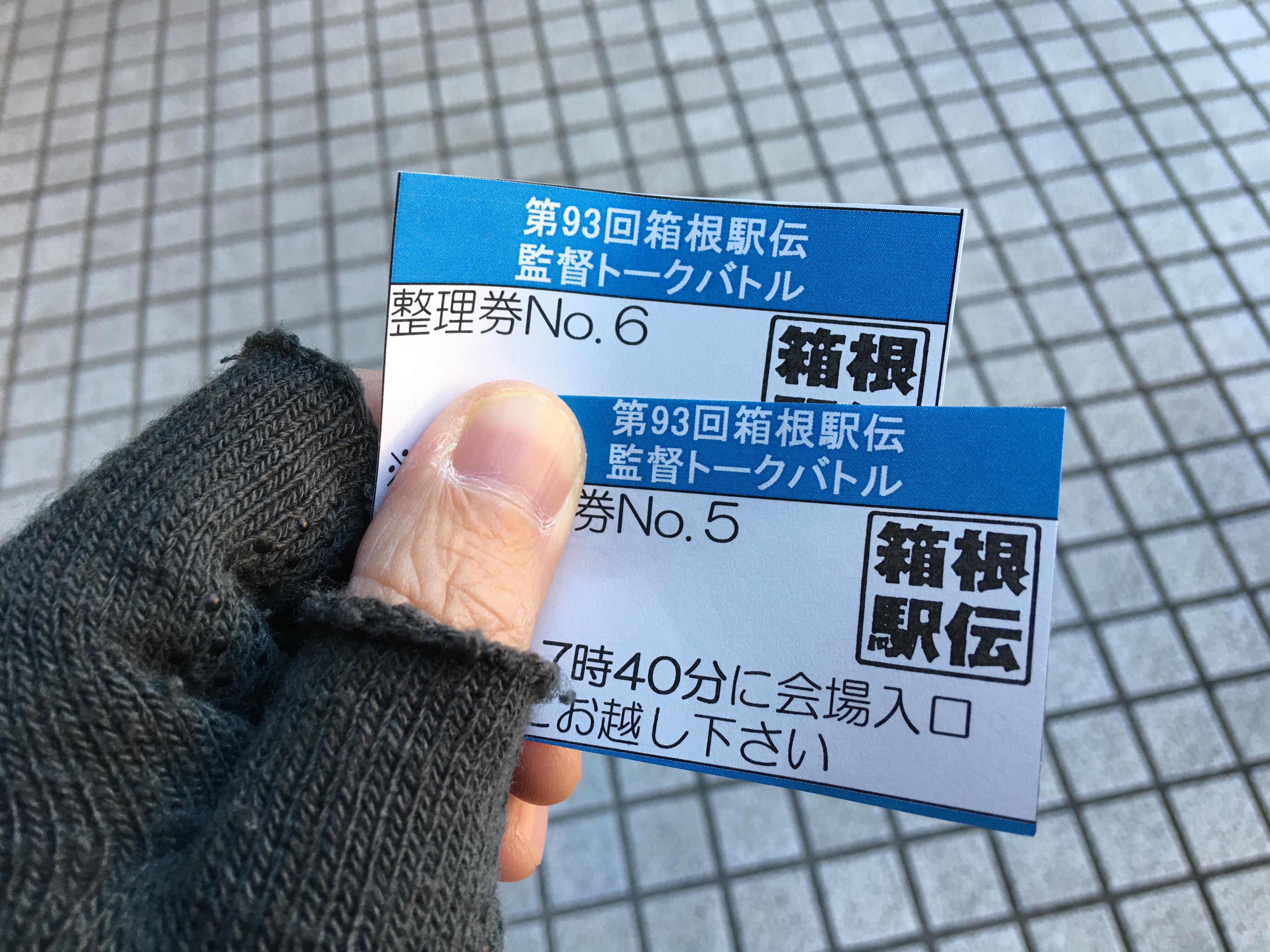 f:id:nnnaoki84:20161211093026j:image