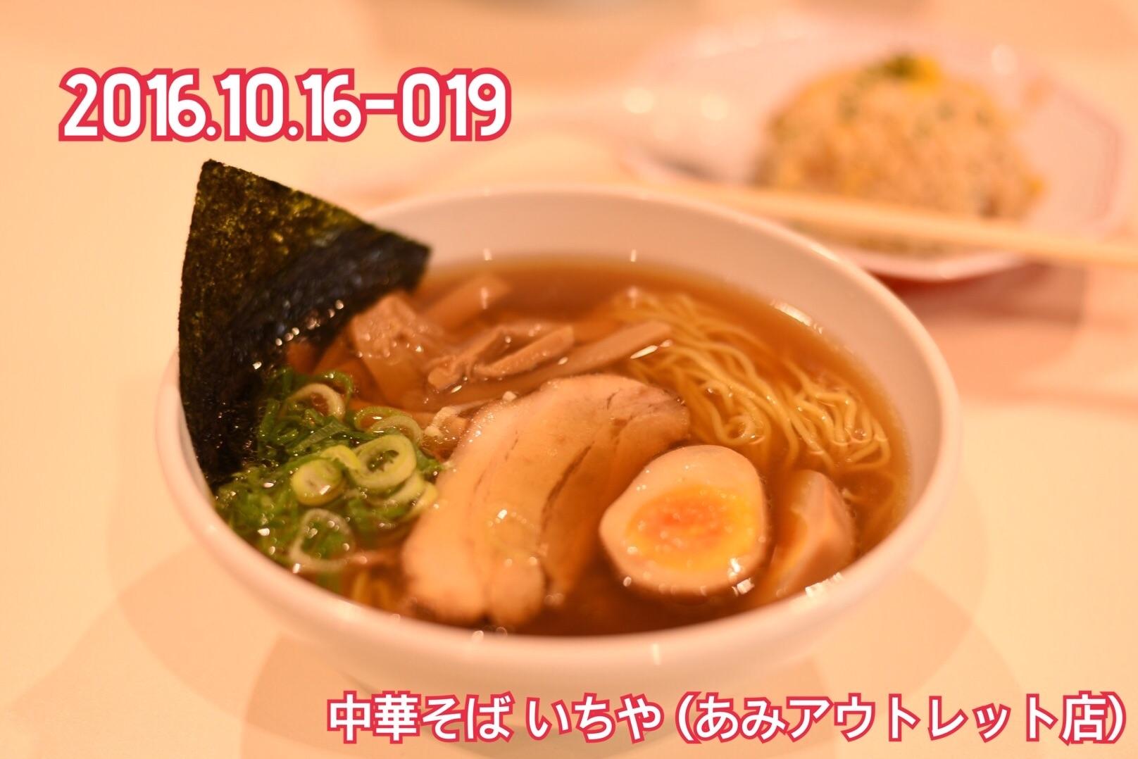 f:id:nnnaoki84:20170111105931j:image
