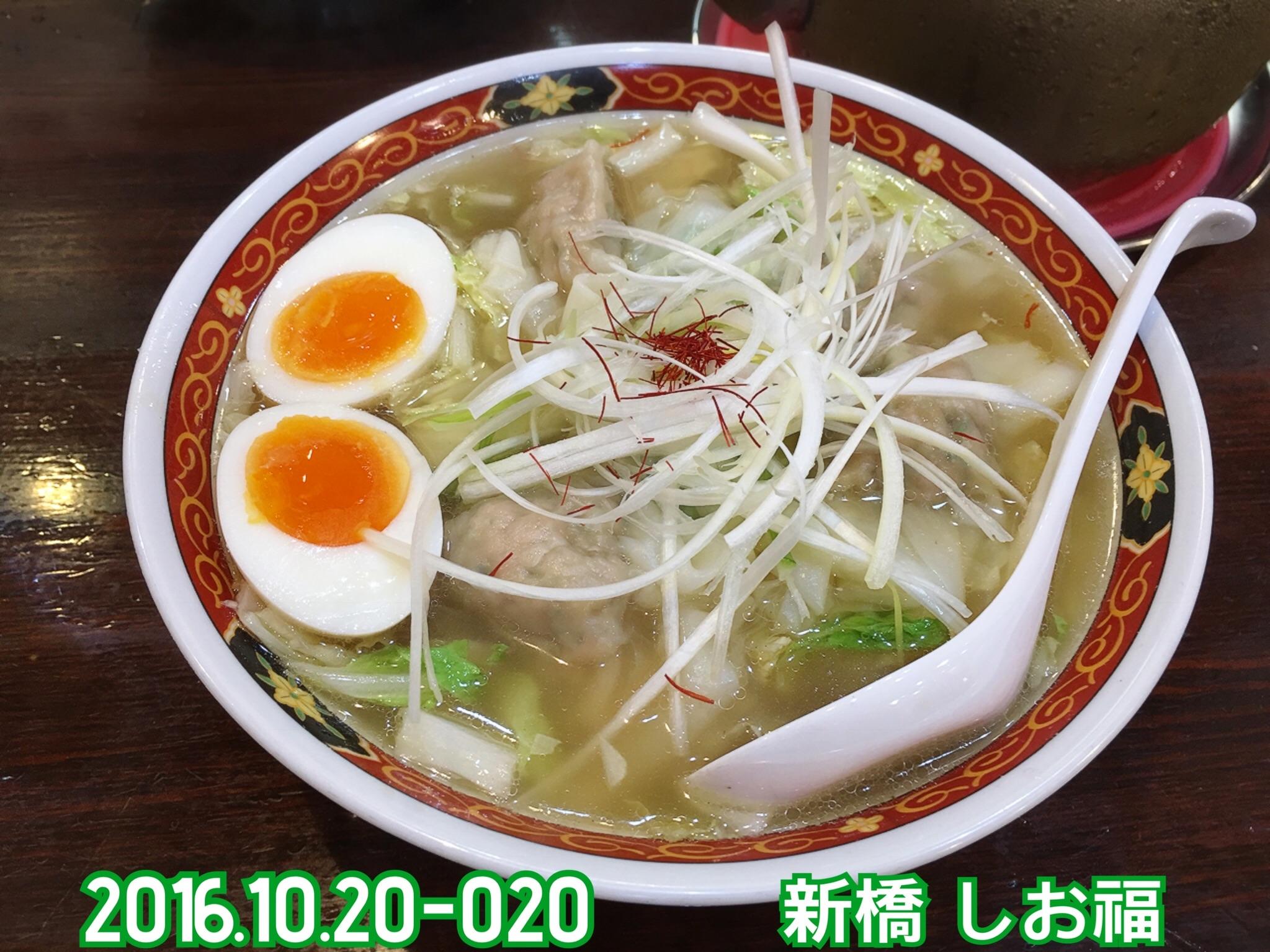 f:id:nnnaoki84:20170111110023j:image
