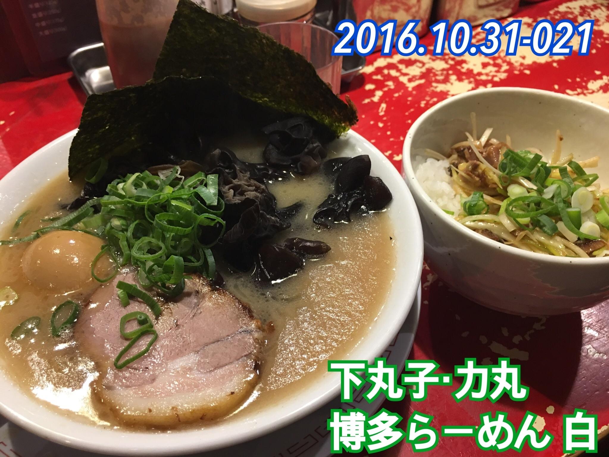 f:id:nnnaoki84:20170111110100j:image