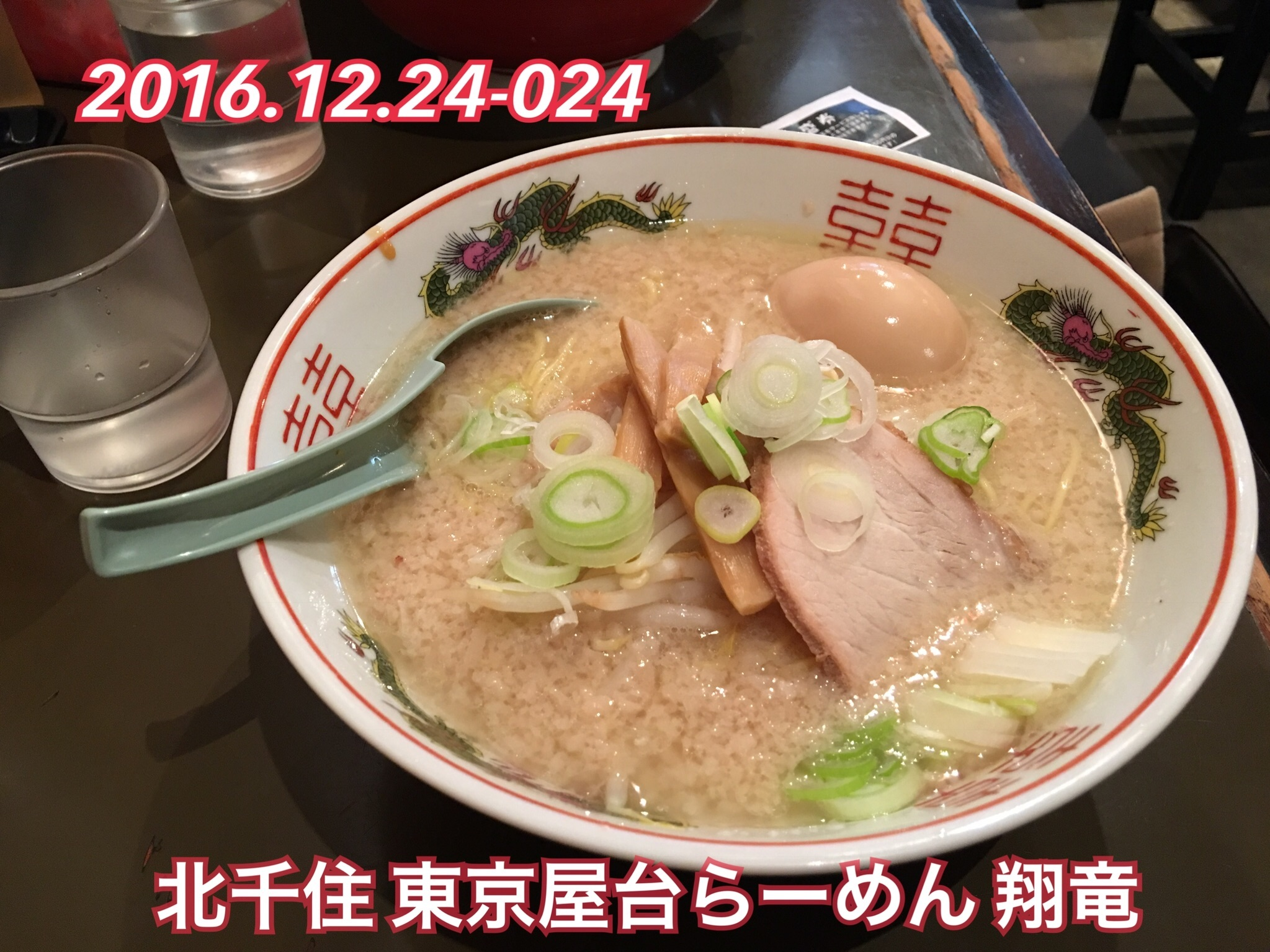 f:id:nnnaoki84:20170111110812j:image