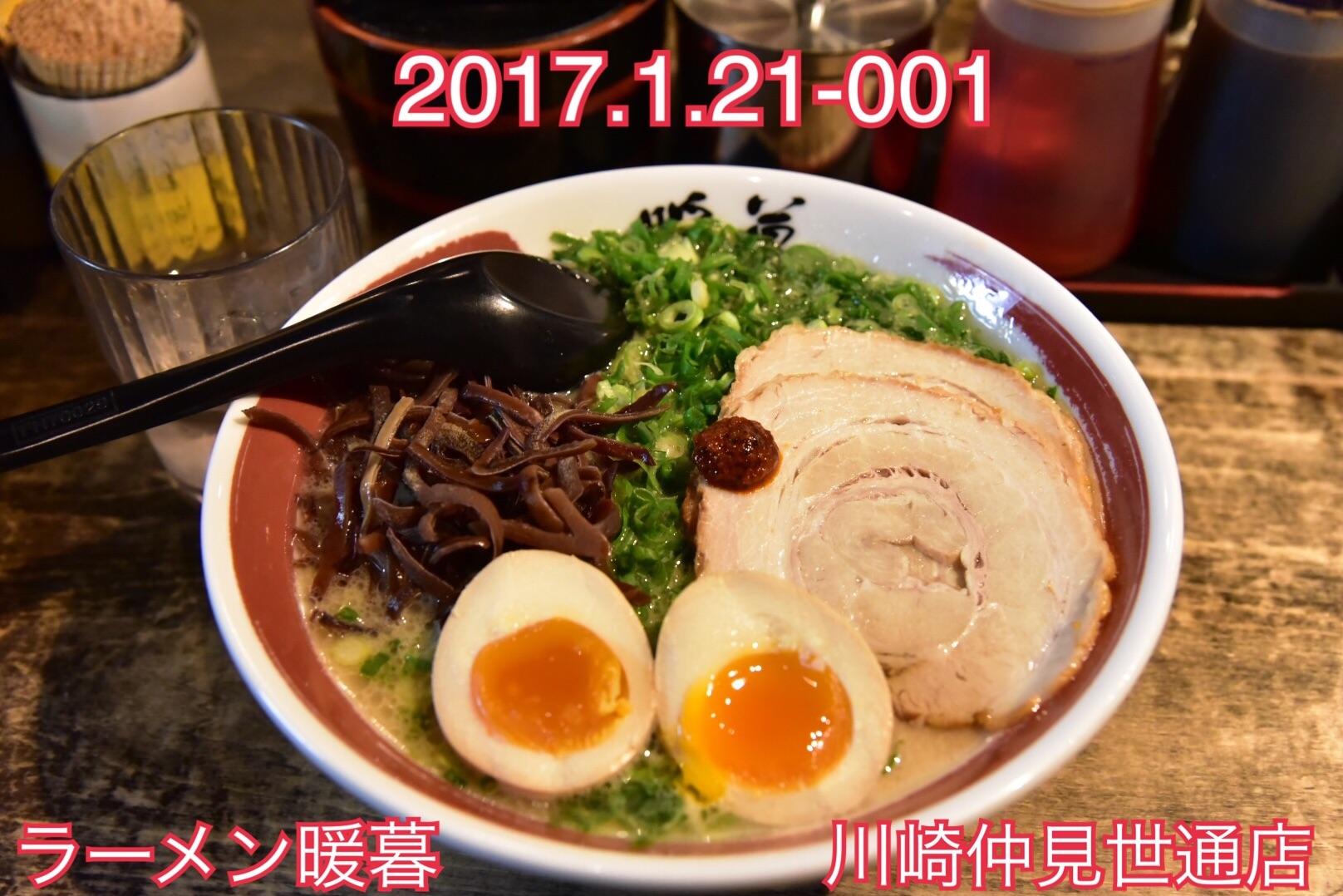 f:id:nnnaoki84:20170121222502j:image