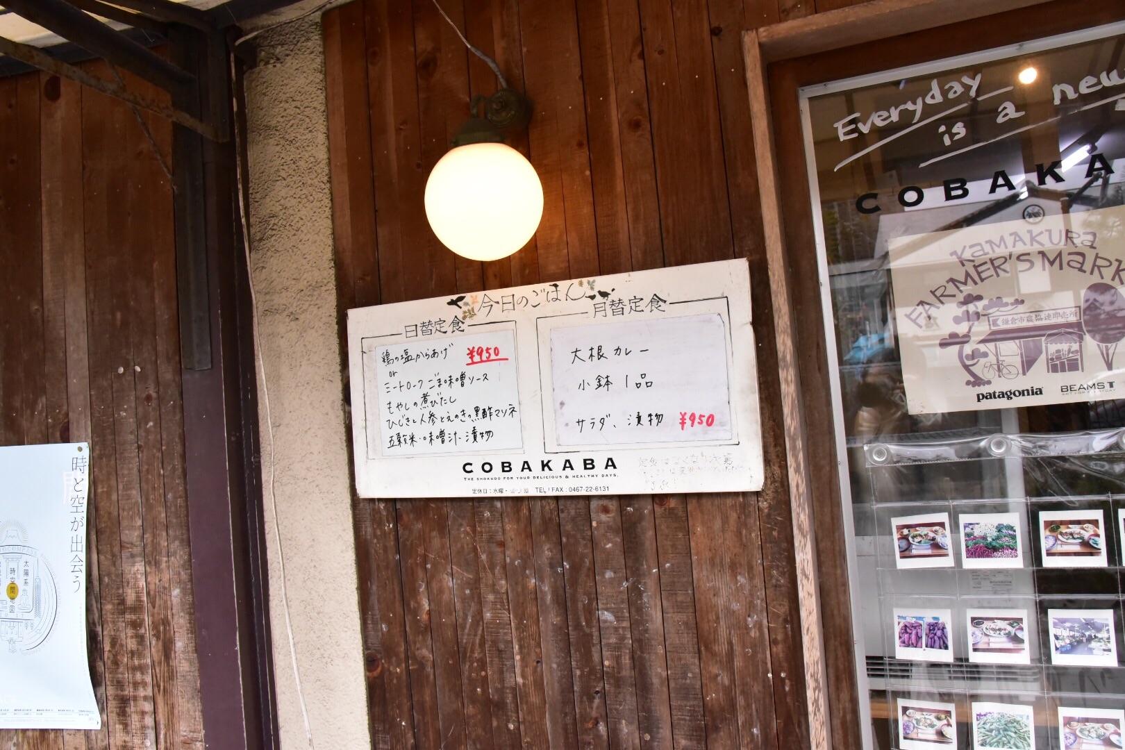 f:id:nnnaoki84:20170217162911j:image