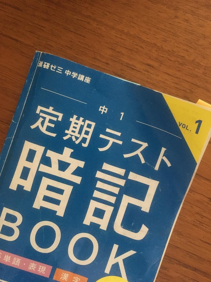 f:id:nnohibi:20200803152015j:plain