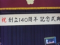 20121110113307