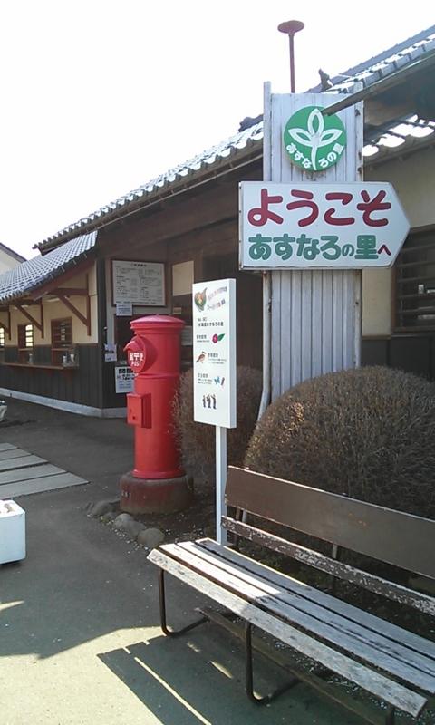 20130404132901