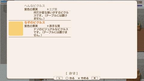 f:id:nnuunn:20181202163632j:plain