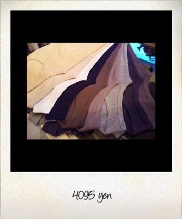 f:id:no-con:20100927172728j:image