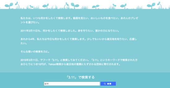 f:id:no-con:20150311181625p:image