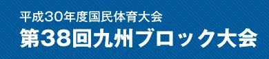 f:id:no-kendo-no-life:20180822125720j:plain