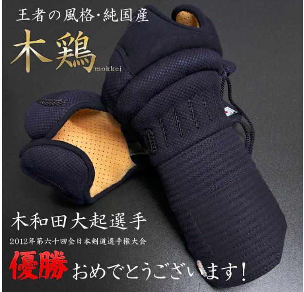f:id:no-kendo-no-life:20180831125530j:plain