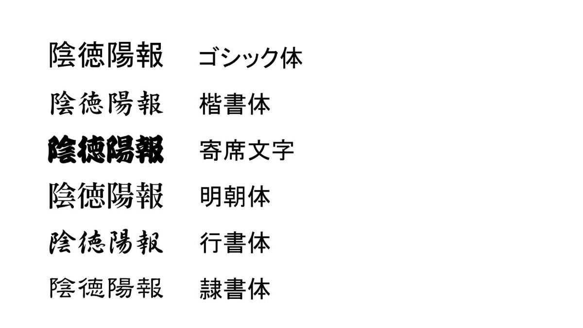 f:id:no-kendo-no-life:20190904163646j:plain