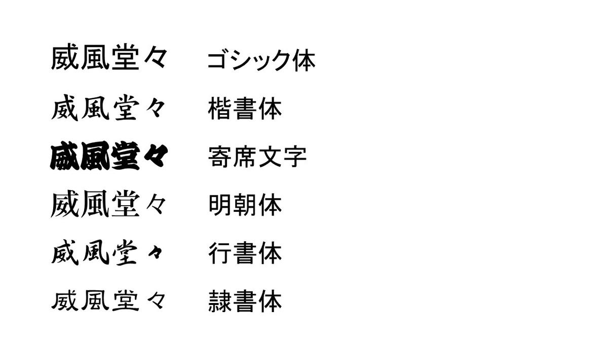 f:id:no-kendo-no-life:20190904164823j:plain