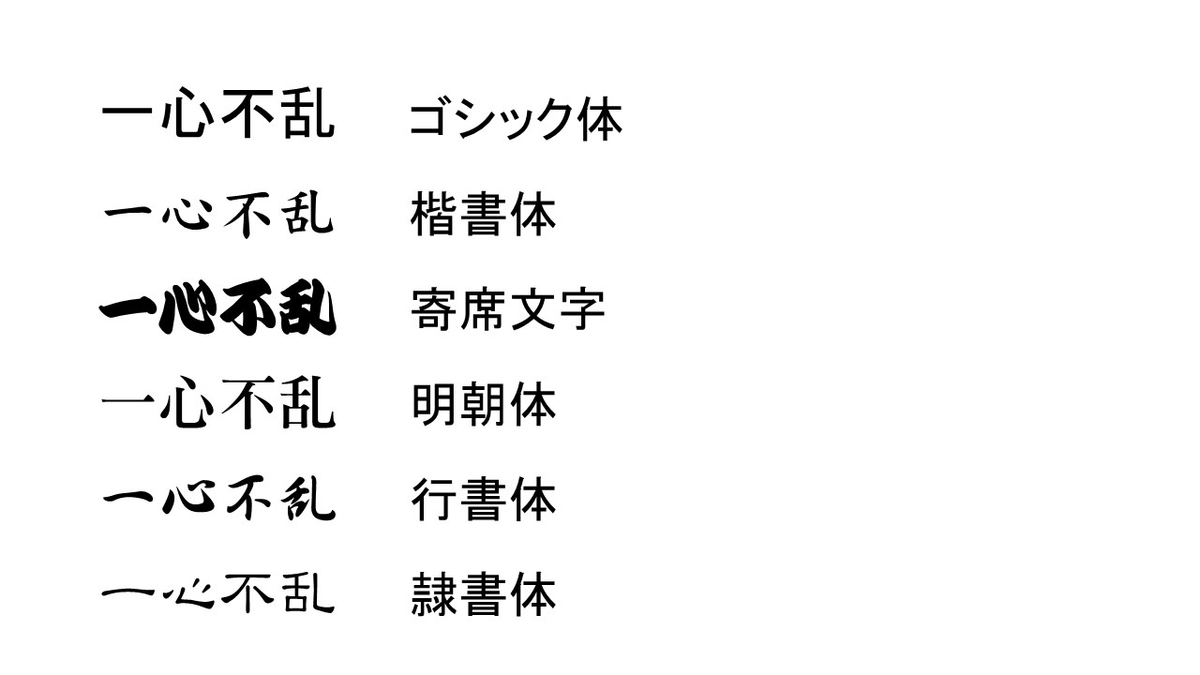 f:id:no-kendo-no-life:20190904171452j:plain