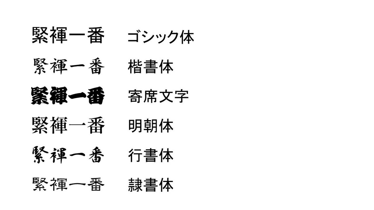 f:id:no-kendo-no-life:20190904172238j:plain