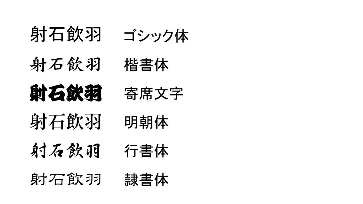 f:id:no-kendo-no-life:20190904174456j:plain