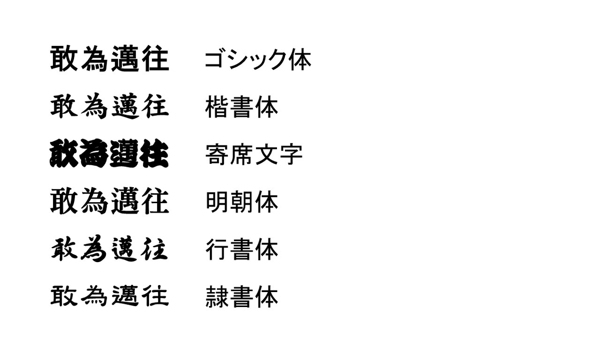 f:id:no-kendo-no-life:20190904175912j:plain
