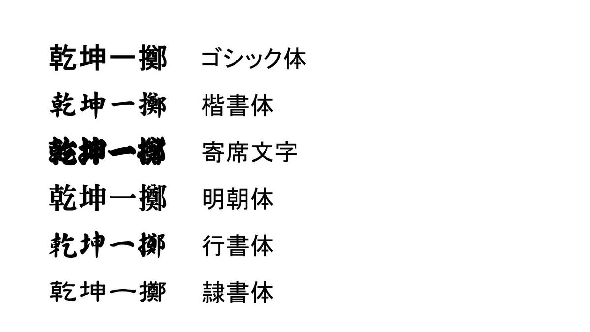 f:id:no-kendo-no-life:20190908085118j:plain