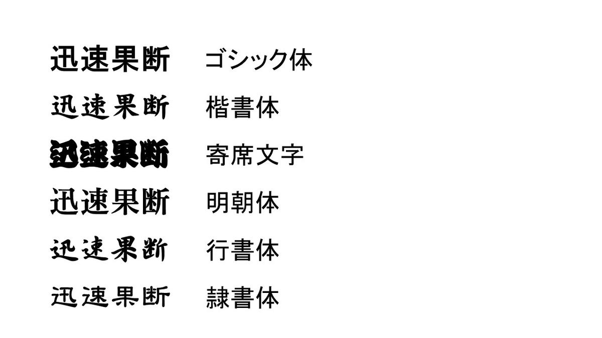 f:id:no-kendo-no-life:20190908091532j:plain