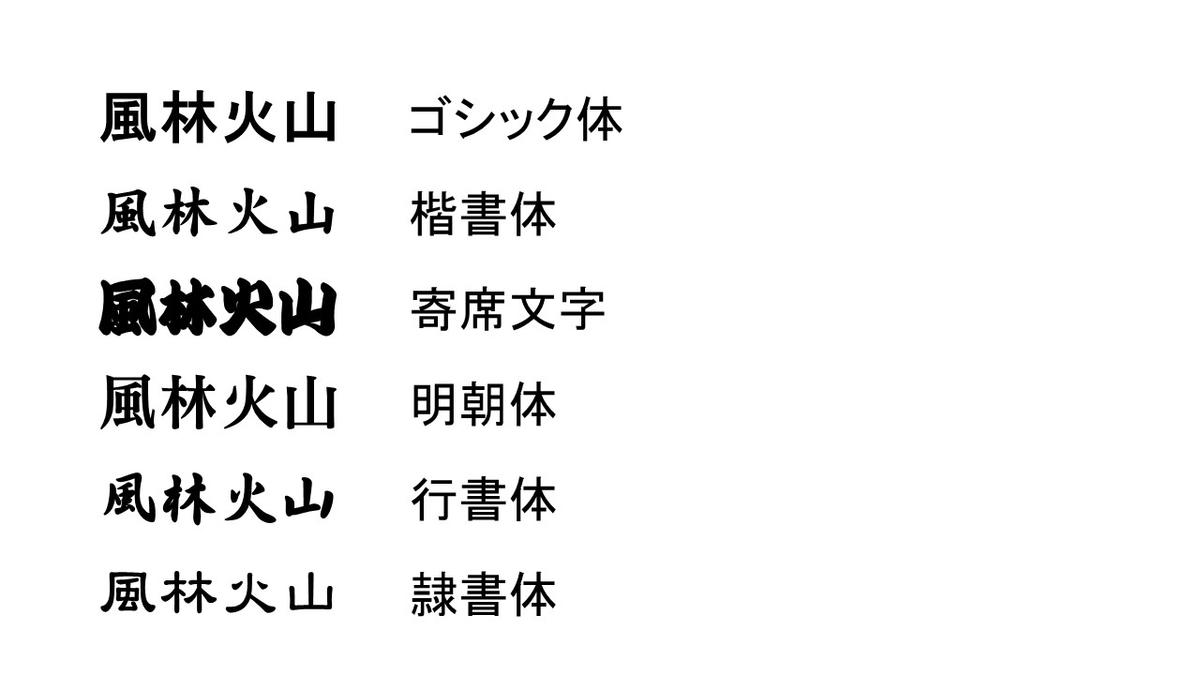 f:id:no-kendo-no-life:20190908092855j:plain