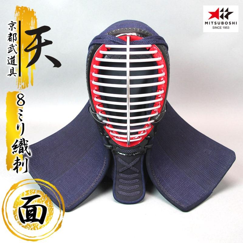 f:id:no-kendo-no-life:20191218155243j:plain