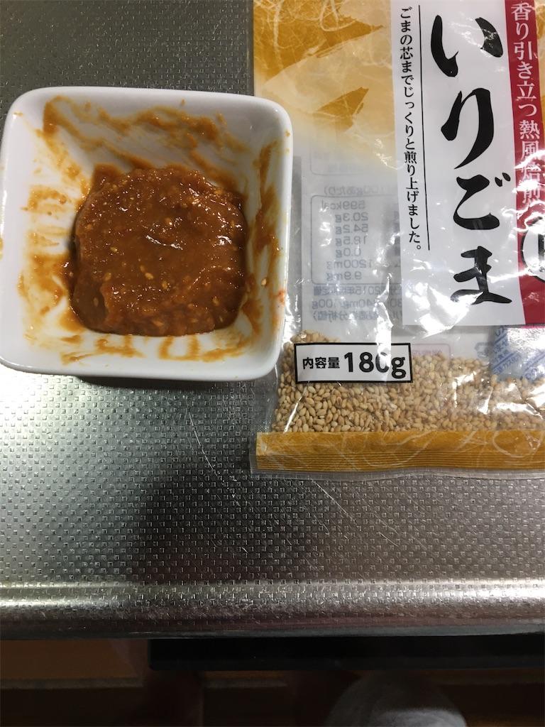 f:id:no-n-o-ji:20200525070205j:image