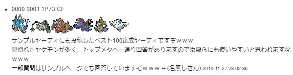 f:id:no-name-no-life:20201017001143p:plain
